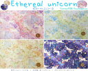 『Ethereal unicorn《エターナルユニコーン》』コットン100%ダブルガーゼプリント素材:コットン100%Wガーゼ 生地幅:約108cm