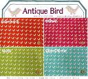 『Antique Bird≪アンティークバード≫』コットンリネンキャンバスプリント素材:コットン80%リネン20% 生地幅:約110cm