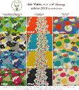 echino〜etsuko furuya〜2015Fabric Collection 2015 10th Anniversary『camouflage & vista & joy』コットンリネンシーチングプリント●素材:コットン85%リネン15%●生地幅:約150cm