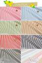 【つや消しラミネート】『Enjoy Stripe≪エンジョイストライプ≫』素材:コットン100%(表:つや消しラミネート)生地幅:約106cm◎