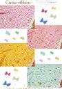 『Cutie ribbon≪キューティーリボン≫』コットン100%Wガーゼ素材:コットン100% 生地幅:約108cm