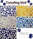 『Traveling bird《トラベリングバード》』コットン100%オックスプリント●素材:コットン100% ●生地幅:約108cm ◎