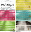 【レシピあります♪】『rectangle≪レクタングル≫』コットン100%オックスプリント●素材:コットン100% ●生地幅:約110cm北欧/モノトー..