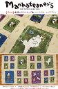 Manhattaner's≪マンハッタナーズ≫【パネル柄】『猫のタロットカード』コットン100%オックスプリント素材:コットン100% 生地幅:約110cm(1パネル約59cm)