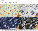 YUWA≪有輪≫『Popping dot《ポッピングドット》』コットン100% 60ローンストライプリップル●素材:コットン100% ●生地幅:約97cm