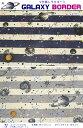 【つや消しラミネート】『galaxy border《ギャラクシーボーダー》』(ビニールコーティング)素材:コットン100%(表:つや消しラミネート加工)生地幅:...