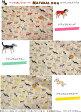 【つや消しラミネート】『Natural dog≪ナチュラルドッグ≫』(ビニールコーティング)素材:コットン85% リネン15%(表:つや消しラミネート加工)生地幅:約105cm◎