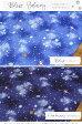 【つや消しラミネート】『Blue Galaxy《ブルーギャラクシー》』(ビニールコーティング)素材:コットン100%(表:つや消しラミネート加工)生地幅:約105cm