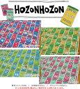 HOZON HOZON≪ホゾンホゾン≫『缶詰』コットン100%オックスプリント素材:コットン100% 生地幅:約110cm