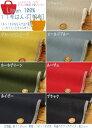 しっかりとした、こんな『リネンの帆布』が欲しかった!『Linen 100%11号はんぷ[帆布]』素材:リネン100% 生地幅:約110cm