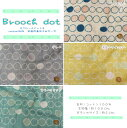 『Brooch dot《ブローチドット》』コットン100%抗菌防臭加工Wガーゼプリント素材:コットン100% 生地幅:約108cm