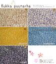 『Kukka puutarha≪クッカプータルハ≫』コットン100%オックスプリント●素材:コットン100% ●生地幅:約110cm