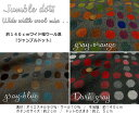 約140cmワイド幅ウール混ファブリック『jumble dots≪ジャンブルドット≫』【厚手】【定番】