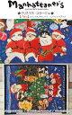 Manhattaner's≪マンハッタナーズ≫【パネル柄】『クリスマスコラージュ』コットンリネンキャンバスインクジェットプリント素材:コットン80%リネン20%生地幅:約110cm(1パネル約88cm)