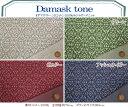『Damask tone≪ダマスクトーン≫』コットン100%Wジャガードニット素材:コットン100% 生地幅:約72cm