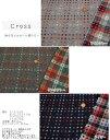 『Cross≪クロス≫』ウール混ドビー素材:ウール70%ポリエステル20%アクリル5%ナイロン5%生地幅:約68cm