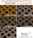 『Dusk dot≪ダスクドット≫』コットンリネンキャンバスプリント素材:コットン80%リネン20% 生地幅:約108cm