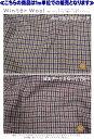 【1m単位】約145cmワイド幅 『Winter Wool《ウィンターウール》』ウール混ファブリック