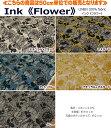 『Ink《Flower》インク【フラワー】』リネン100%薄起毛ファブリック●素材:リネン100% ●生地幅:約98cm