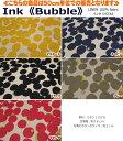 『Ink《Bubble》インク【バブル】』リネン100%薄起毛ファブリック●素材:リネン100% ●生地幅:約98cm