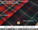 『Plain tartan check《プレーンタータンチェック》』約145cmワイド幅先染めウールビエラ●素材:ウール100% ●生地幅:約145cm