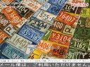 【キルティング】『Number plate≪ナンバープレート≫』素材:コットン100%(中綿ポリエステル)生地幅:約106cm
