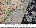YUWA≪有輪≫- Kono Sanae -『Precious Bouquet≪プレシャスブーケ≫』やや薄手リネン100%ファブリクプリント(ソフト加工)素材:リネン100% 生地幅:約105cmこうの早苗/麻/ローズ/花/ウェアー/小物/ハンドメイド/手づくり/
