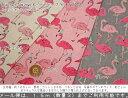 『Party flamingo《パーティーフラミンゴ》』コットンリネンキャンバスプリント素材コットン80%リネン20% 生地幅:約108cm鳥/女の子/キッズ/綿麻/生地/ハンドメイド/手作り/どうぶつ/動物/ポケット/バッグ/小物