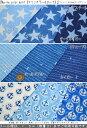 『Marine color motif《マリンカラーモチーフ》』コットン100%Wガーゼプリント素材:コットン100% 生地幅:約108cmベビー/女の子/男の子/キッズ/モノトーン/生地/ハンドメイド/手作り/スタイ/夏/服/ウェアー/小物