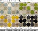 『Pattern dot《パターンドット》』コットンリネンキャンバスプリント素材コットン80%リネン20%生地幅:約108cm綿麻/女の子/男の子/キッズ/北欧/生地/ハンドメイド/手作り/入園/入学/服/ウェアー/小物