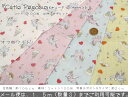 『Cutie Pegasus≪キューティーペガサス≫』コットン100%Wガーゼプリント素材:コットン100% 生地幅:約106cmダブルガーゼ/ベビー/キッズ/女の子/男の子/綿/生地/スタイ/マスク/ウェアー/ハンドメイド/手作り/