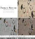 『Penguin Meeting≪ペンギンミーティング≫』コットンリネンキャンバスプリント素材:コッ