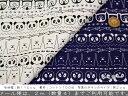 『どうぶつボーダー』コットン100%ブロードプリント●素材コットン100%●生地幅:約110cmパンダ/白くま/ペンギン/動物/女の子/男の子/キッズ/綿/生地/ウェアー/小物/ハンドメイド/手づくり/