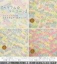 『カラフル☆ユニコーン』コットン100%ふわふわWガーゼプリント素材:コットン100% 生地幅:約108cmペガサス/ダブルガーゼ/ベビー/キッズ/女の子/男の子/生地/綿/ハンドメイド