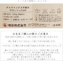 横田ダルマ クロッシェCafe #20 画像2