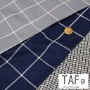 『TAF@ TOKYO APPAREL FABRIC』ポリエステルレーヨンファブリック素材...