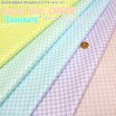 【つや消しラミネート】Sugar Girlシリーズ『シュガーガール≪チェック≫』(ビニールコーティング)素材:コットン100%(表:つや消し..