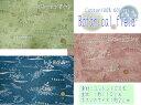 『Botanical field≪ボタニカルフィールド≫』コットン100%60ローンプリント●素材:コットン100% ●生地幅:約110cm