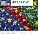 『ポケットモンスター≪ピカチュウチェック≫』コットン100%オックスプリント●素材コットン100% ●生地幅:約110cm