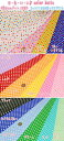か・わ・い・い♪color basic≪約6mmドット:水玉≫コットン100%オックスプリント●素材コットン100% ●生地幅:約110cm【定番】