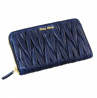 miumiu Miu Miu goods cloth 5 m 0506 F0016 QI9 lambskin MATELASSE LUX (cornflower blue) cheap popular brand new SALE