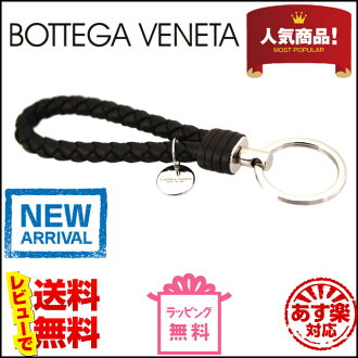 Bottega Veneta braided メッシュレザーキー ring 113539 crochet V001D2040 included leather (dark brown)