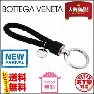 Bottega Veneta braided メッシュレザーキー ring 113539 crochet V001D1000 included leather (black)) [