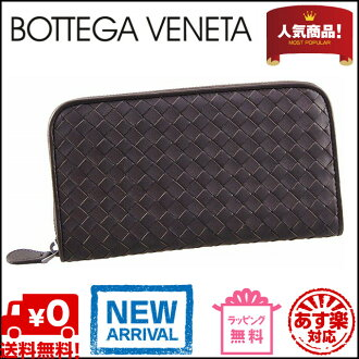 Bottega Veneta large zip around ( Saif ) 114076 V001N2040 lambskin (dark brown)