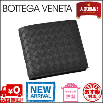 Bottega Veneta 2 fold wallet 193642 V4651 1000 (black) calfskin] Saif appreciation reduced brand new SALE