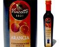 ヴィンコット オレンジドルチェ 250ml カロジュリ Vincotto all'arancia【楽ギフ_包装】【10P03Dec16】【RCP】