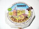 チーズ ルブロション・ド・サヴォワ AOC フランス産 約550g 【100g当たり490円で再計算】