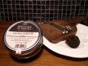 SAVINI 黒トリュフ塩 100g サヴィーニ 【10P03Dec16】【RCP】 イタリア食材 トリュフ
