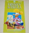 ディズニーキャラクターの料理本 童話 絵本 イタリア語の本 学習参考書