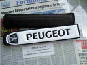 プジョーPEUGEOTのシートベルトカバーパッド(2枚セット)のエンブレム